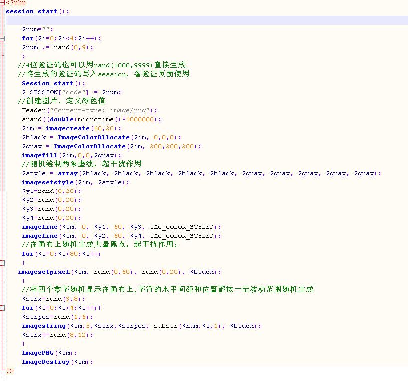 总结关于文件说明注意点-linux教程